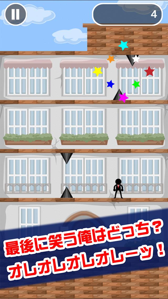 俺vs俺 screenshot 3