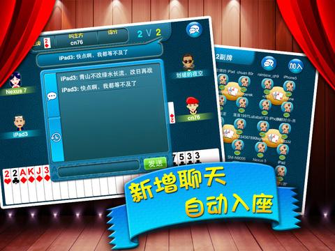 天天拖拉机 screenshot 8