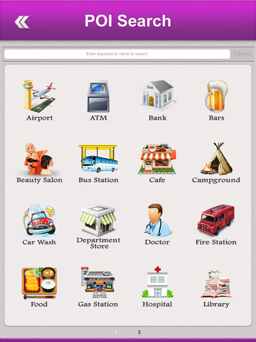 Macau Tourism Guide screenshot 10