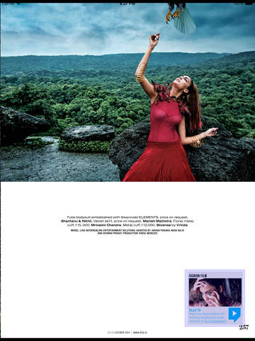 Elle India screenshot 9