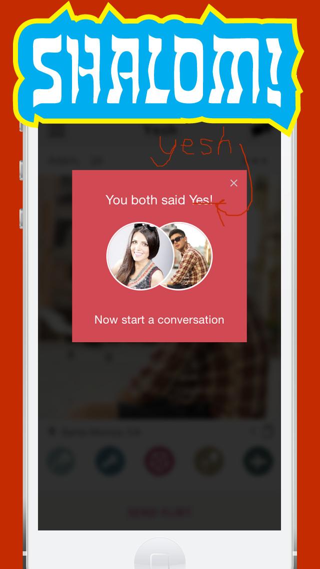Yesh screenshot 3
