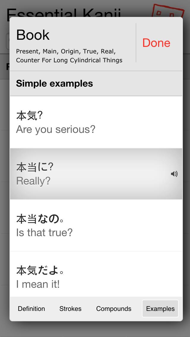 Kanji Essentials screenshot 5