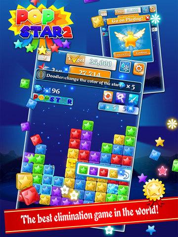 PopStar2Social screenshot 10