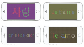 iLED Pro - Ultimate LED Banner App screenshot 5