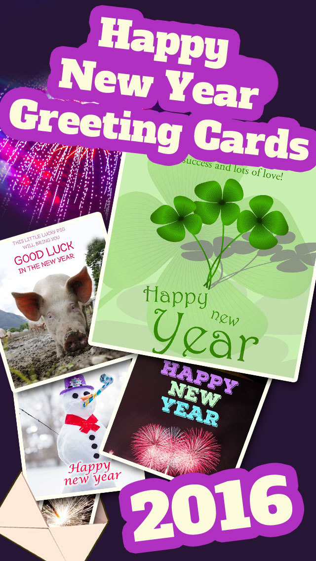 Happy New Year - Greeting Cards 2017 screenshot 1