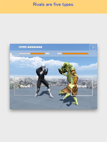 Rooftop Fighter FREE screenshot 9