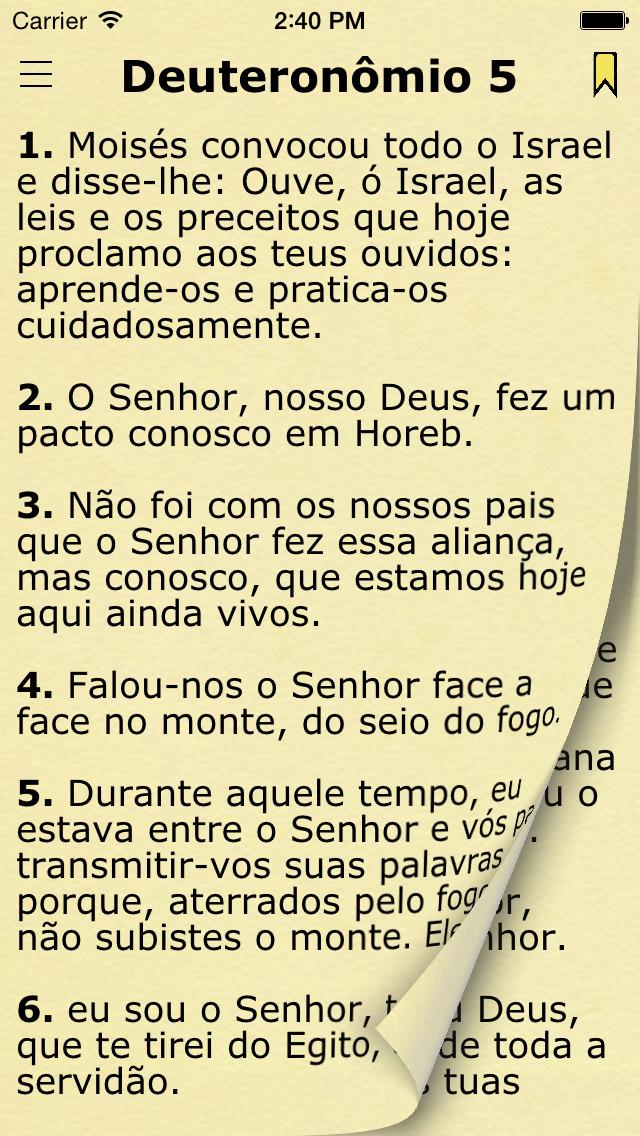 Salmo 22 ave maria