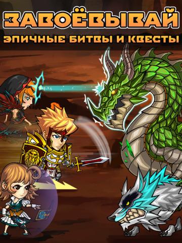 Pocket Knights - Битвы Героев screenshot #2