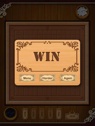 iGomoku Five Free screenshot 8