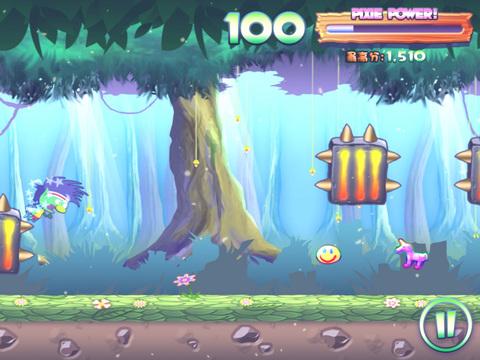 Run!Pixie!(奔跑吧!精灵) screenshot 6