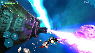 Star Horizon screenshot 3