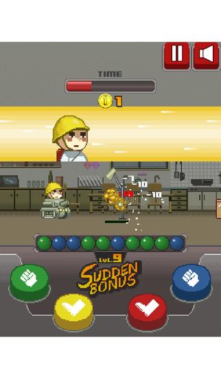 Sudden  Bonus screenshot #4