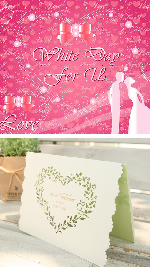 Wedding Card Designs: Cool Invitation Cards Ideas screenshot 4