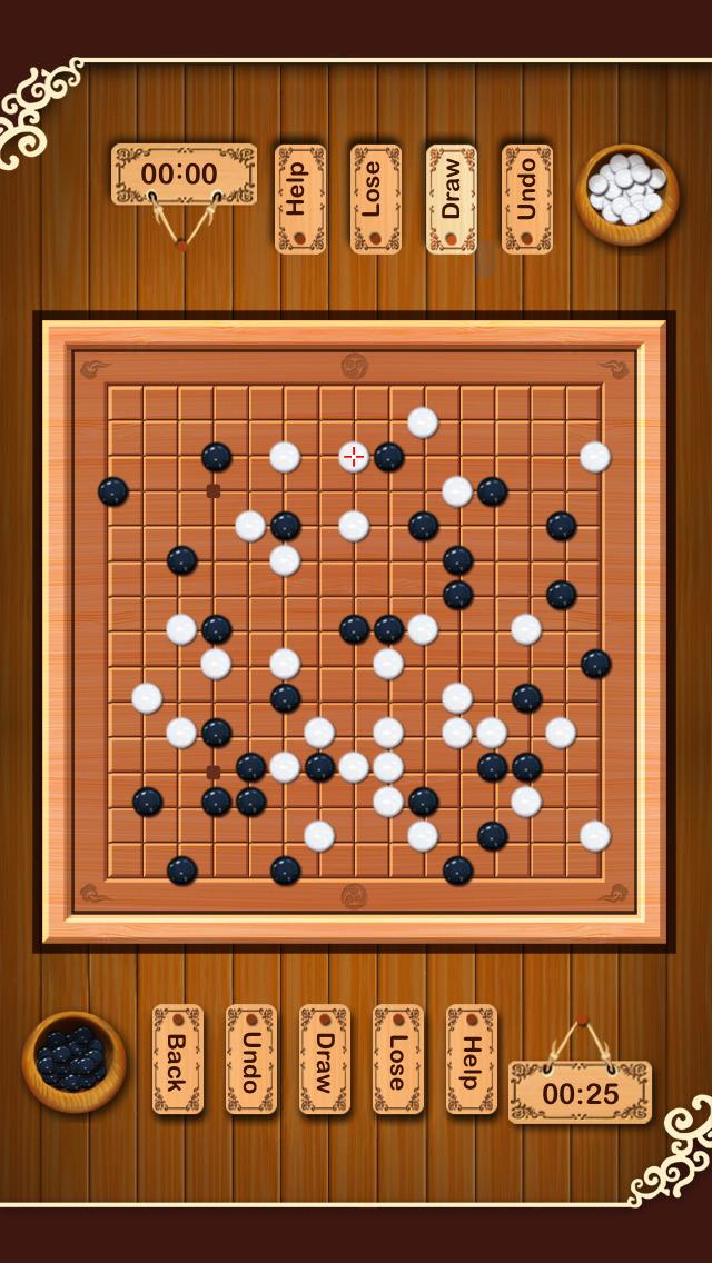 iGomoku Five Free screenshot 2