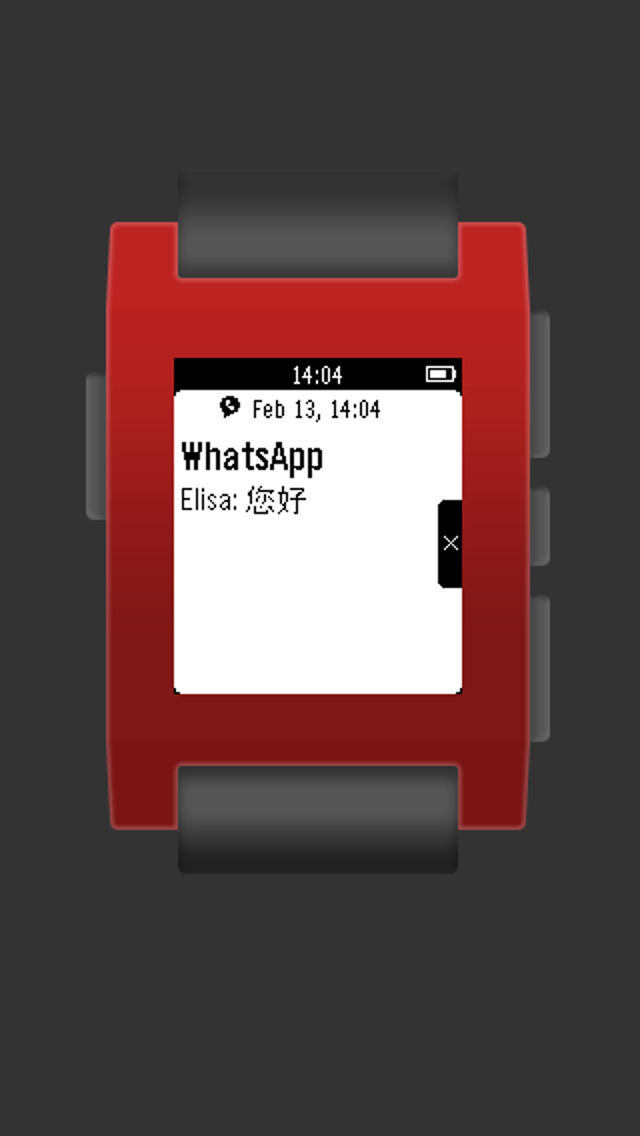 Chinese Support for Pebble screenshot 2