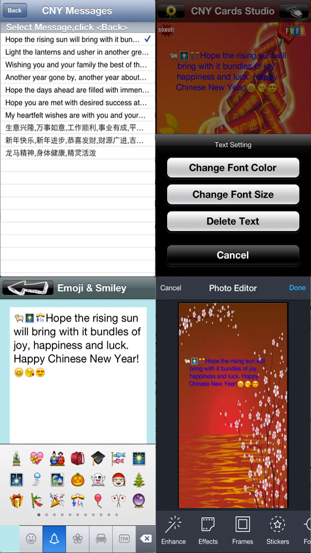 Happy Chinese New Year e-Cards (农历新年贺卡设计及发送应用程序).Customise and Send Chinese New Year Greeting Cards screenshot 4