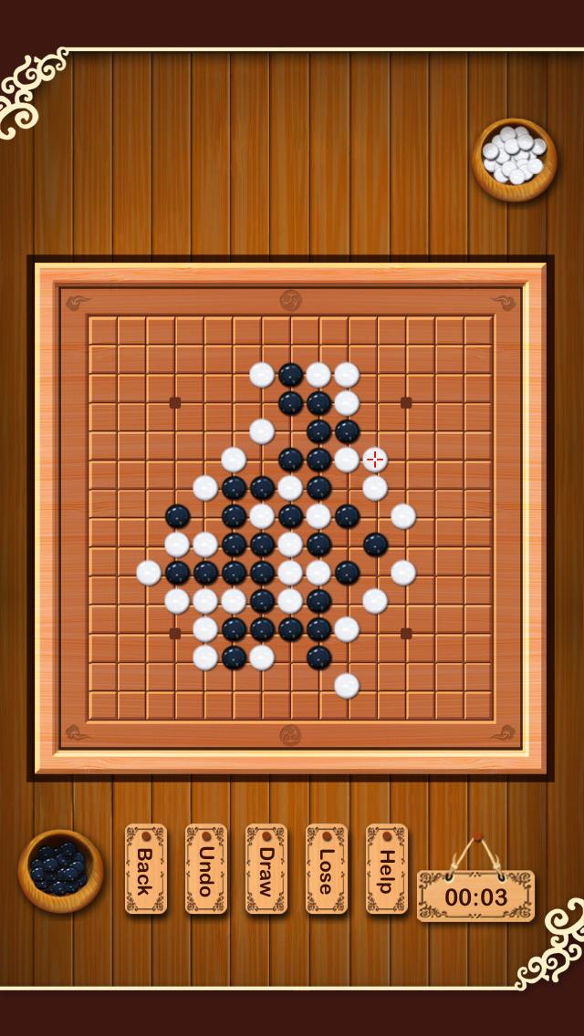 iGomoku Five Free screenshot 1
