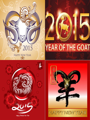 Happy Chinese New Year e-Cards (农历新年贺卡设计及发送应用程序).Customise and Send Chinese New Year Greeting Cards screenshot 7