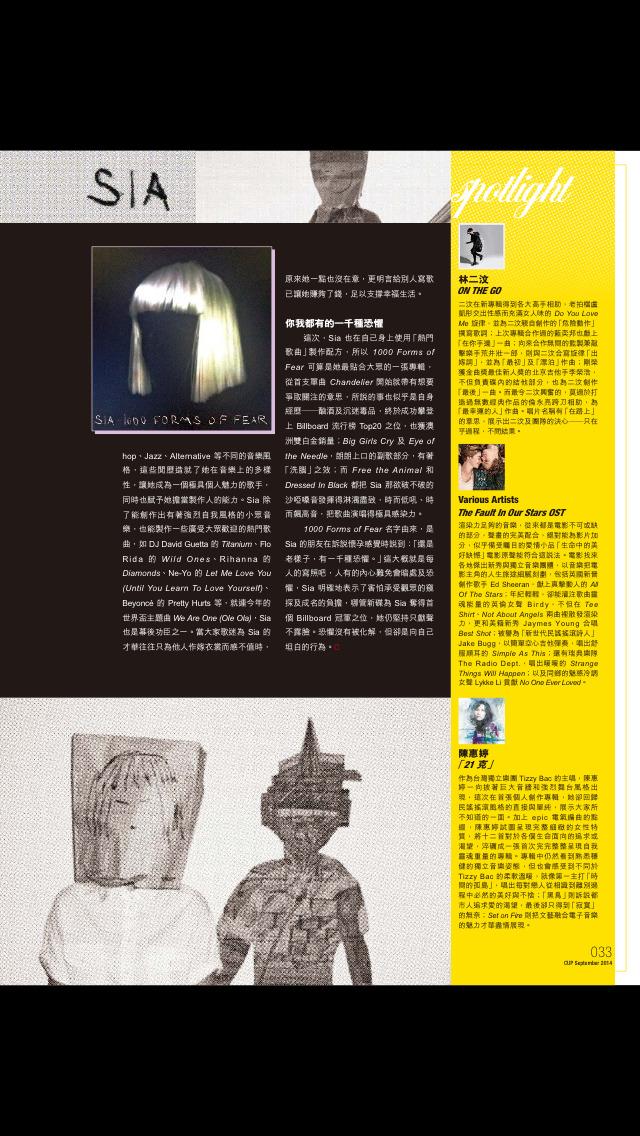 CUP Magazine screenshot 4