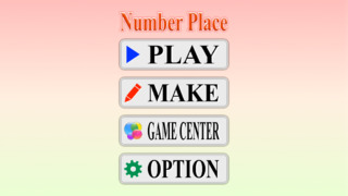 Number place PVN screenshot 4