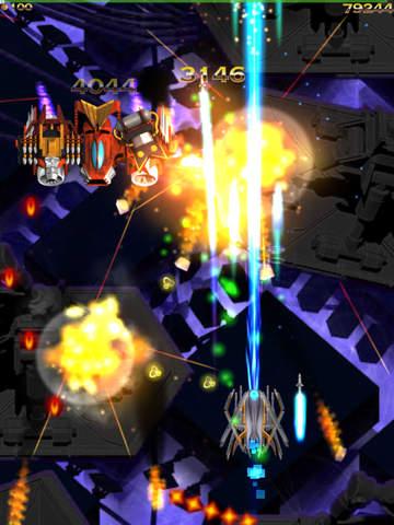 Phoenix HD screenshot 7
