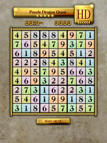 Puzzle Dragon Quest HD screenshot 5