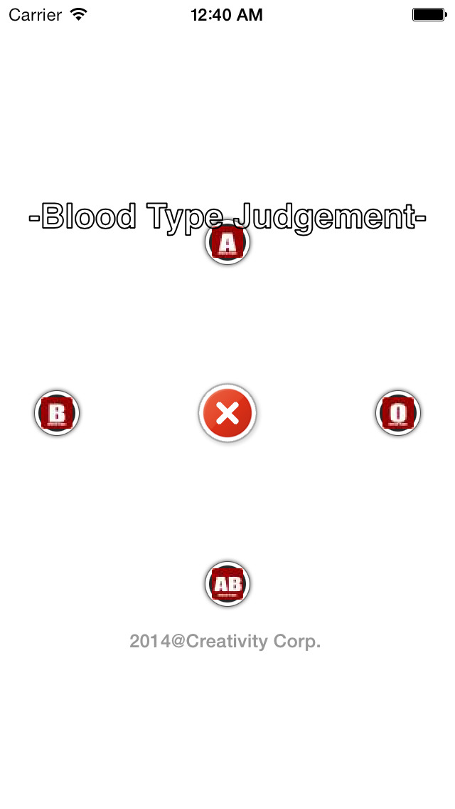 Blood-Type Judgment screenshot 1
