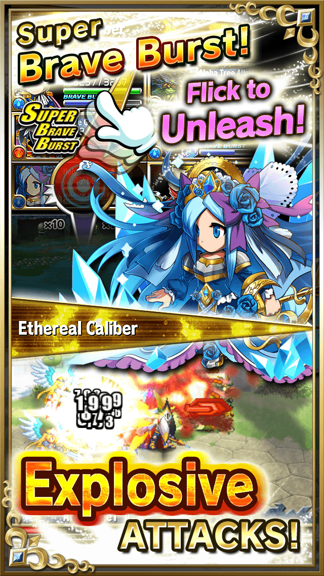 Brave Frontier screenshot #5