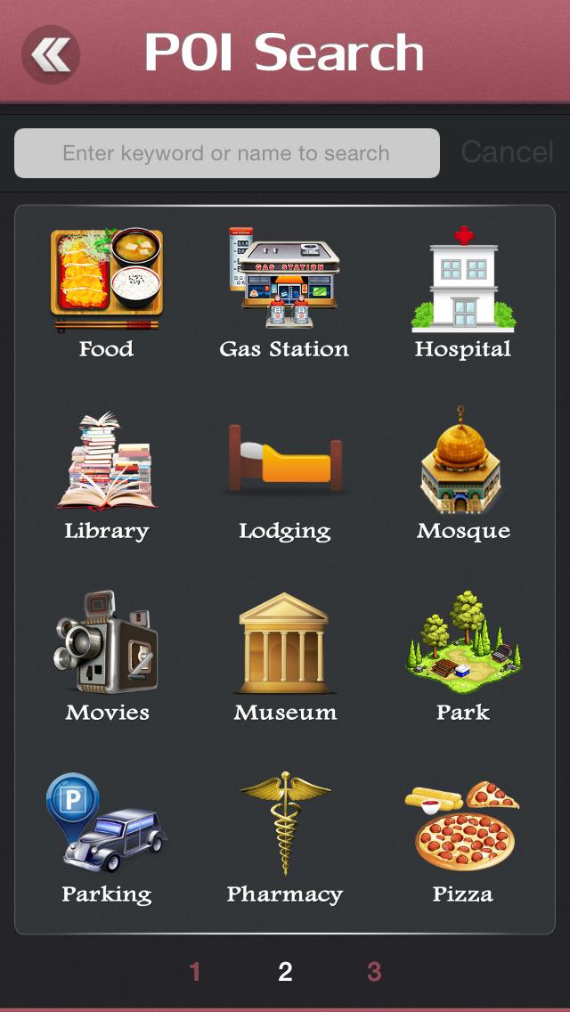 Nimes City Offline Travel Guide screenshot 5
