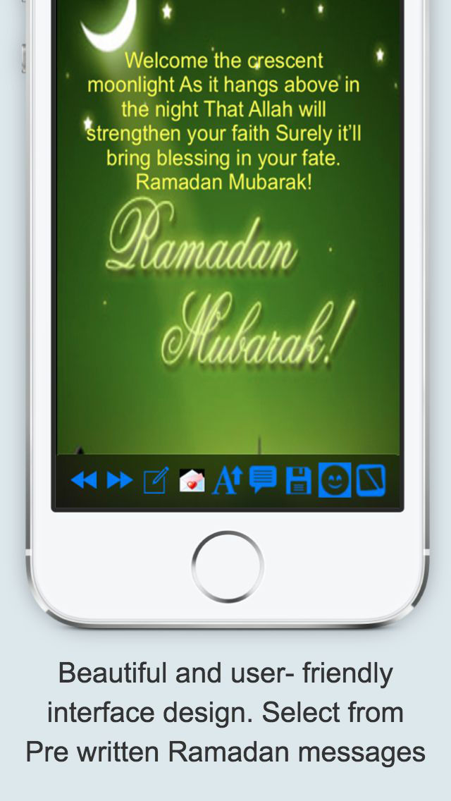 Happy Ramadan Mubarak.Create and Send Ramadan Greeting Cards With Text and Voice Message screenshot 2