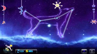 星座幻想 Horoscope screenshot 4