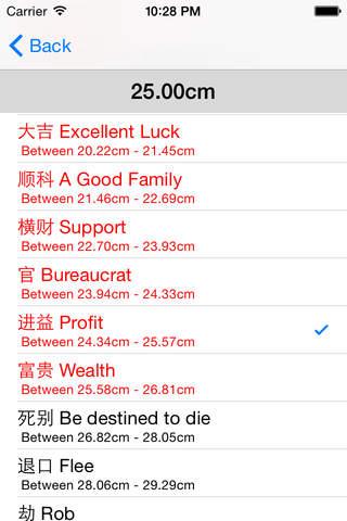 Fengshui Ruler Lite - náhled