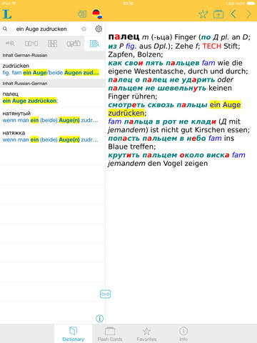 Big German Russian Dictionary screenshot 7