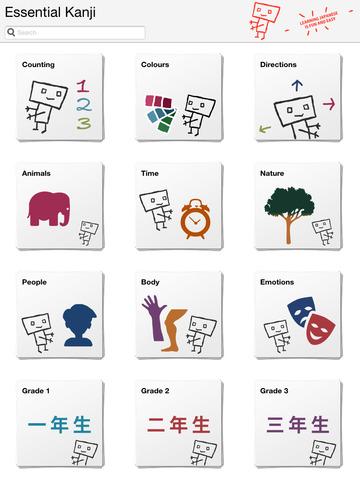 Kanji Essentials screenshot 6