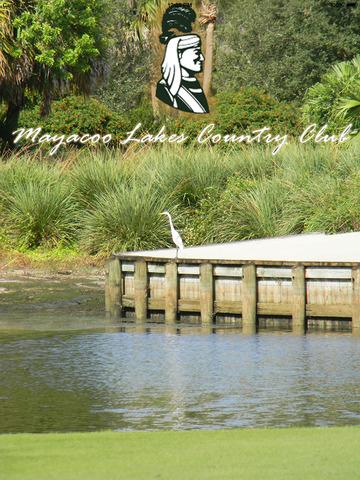 Mayacoo Lakes Country Club screenshot 3