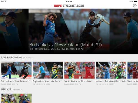 ESPN Cricket 2015 screenshot 3