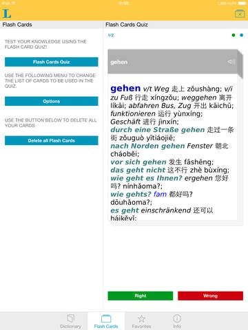 German - Chinese Dictionary screenshot 8