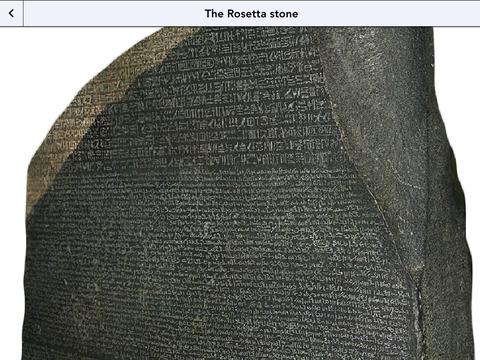 British Museum Full Edition screenshot 9