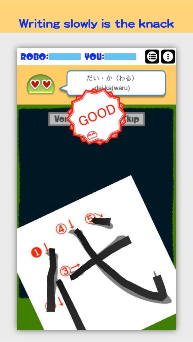 Writing Order Kanji 3rd screenshot 3