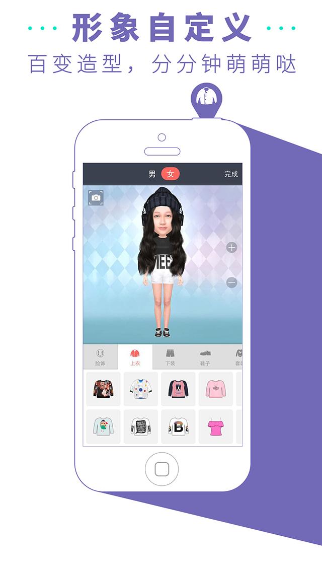 Myidol · 3D Avatar Creator screenshot 2