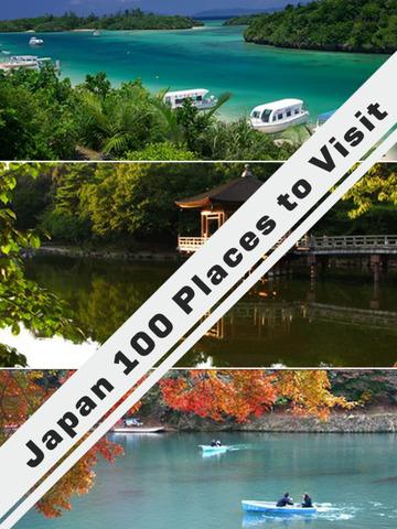 Japan Tourisum : Top 100 Places in Japan screenshot #1