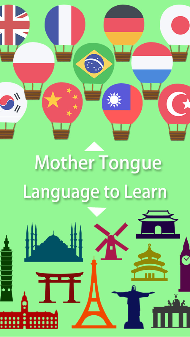 LingoCards 50 Language & Latin screenshot 1