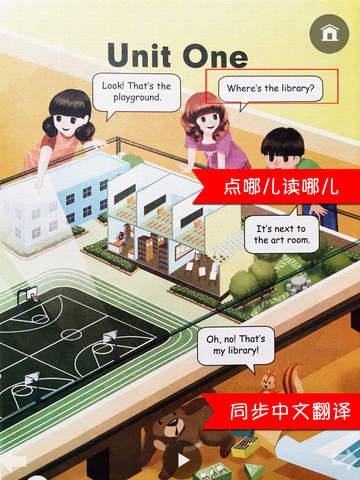 PEP人教版小学英语四年级下册同步教材点读机 screenshot 7