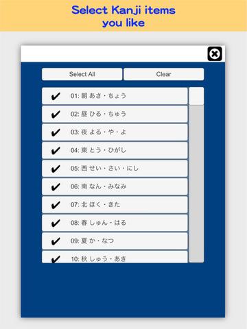 Writing Order Kanji 2nd screenshot 9