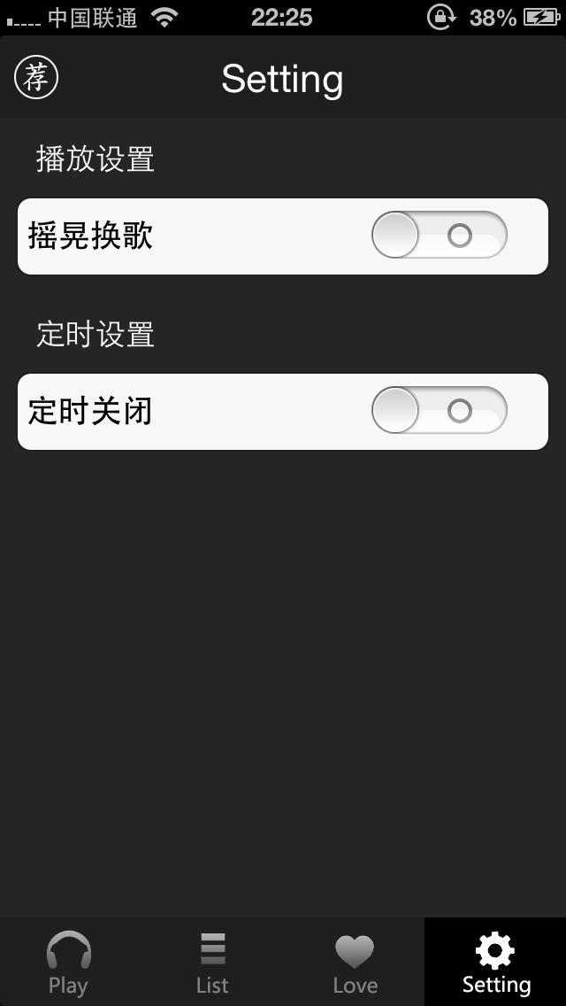 泡妞必备神器-搭讪圣经 screenshot 4