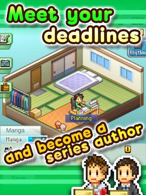 The Manga Works screenshot 7