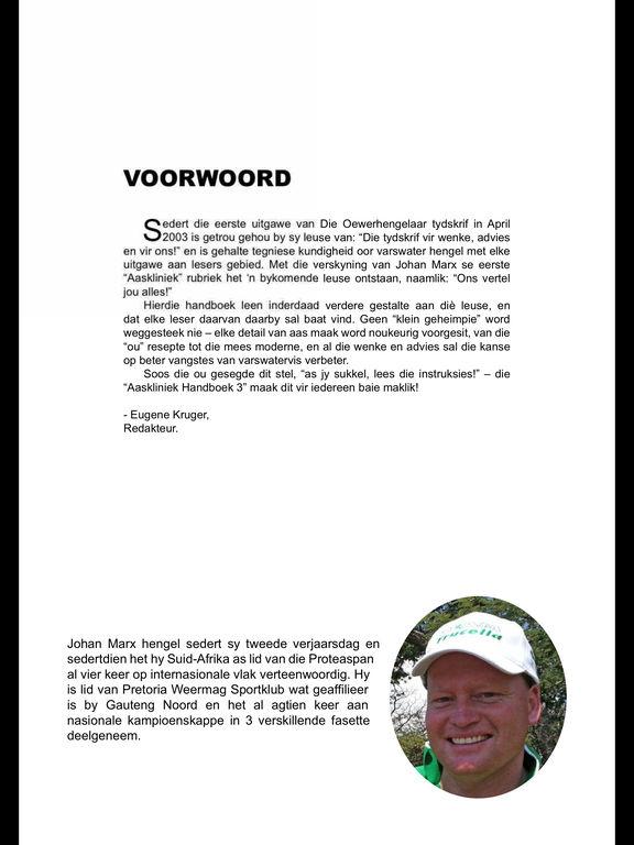 Aaskliniek Handboek screenshot 7