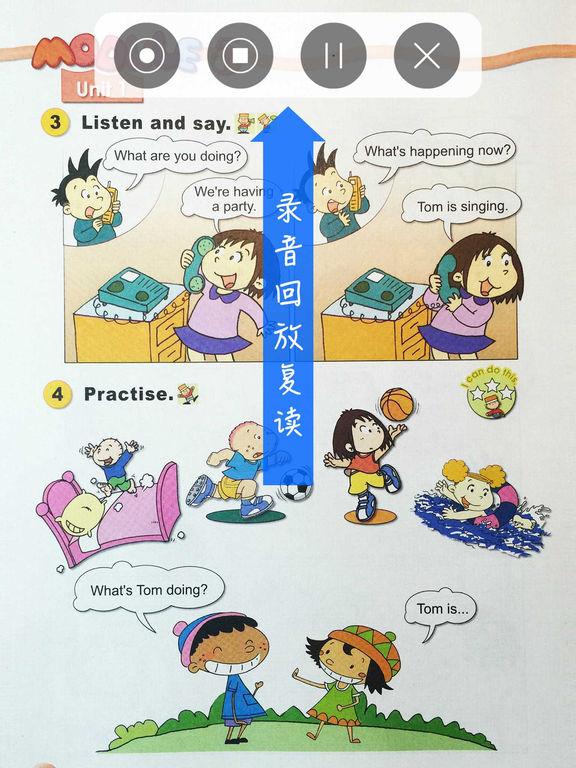 外研社版小学英语四年级下册点读课本 screenshot 9