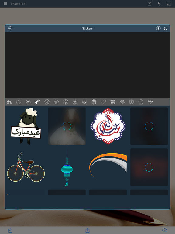 Photex Pro : Text on Photos screenshot 10