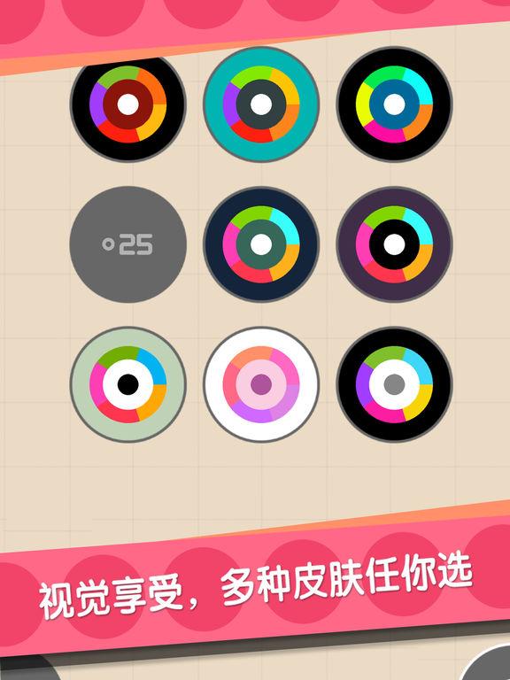 One More Dash(中文版)-急速冲击,虐心的指尖手游! screenshot 9